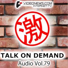 talkon-CD-079