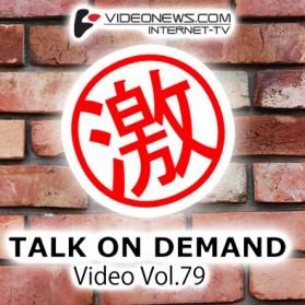 talkon-DVD-079