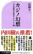 818_torihata