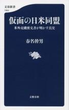 819_haruna