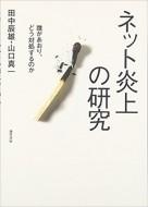 825_yamaguchi