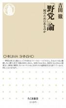 840_yoshida