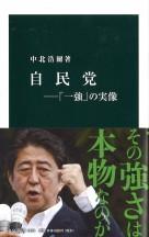 841_nakakita