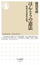 851_shinoda