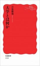 854_yoshimi