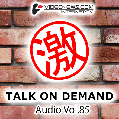 talkon-CD-085
