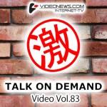 talkon-DVD-083