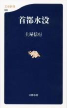 858_tsuchiya