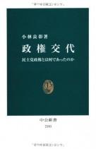864_kobayashi