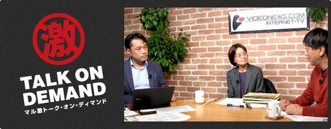 外国人技能実習制度の「適正化」で問われる日本社会のカタチ