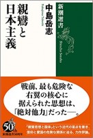 870_nakajima