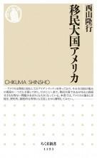 878_nishiyama