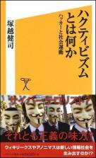 890_tsukagoshi
