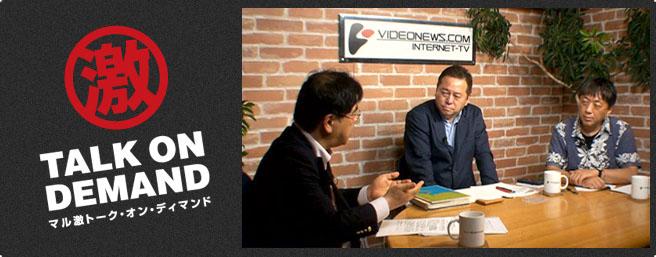 朝鮮半島統一の可能性と日本の地政学的課題