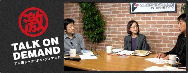 外国人材拡大に日本の医療のセーフティーネットは大丈夫か