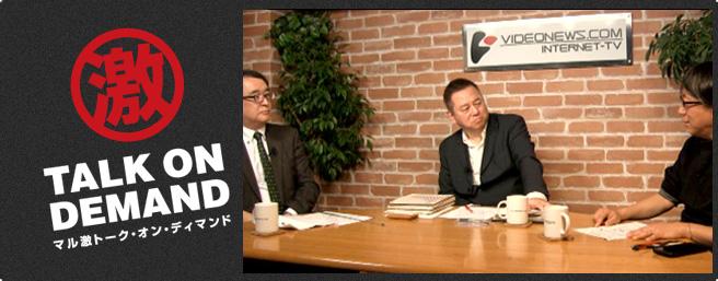 5Gを巡る米中の覇権争いと日本の選択