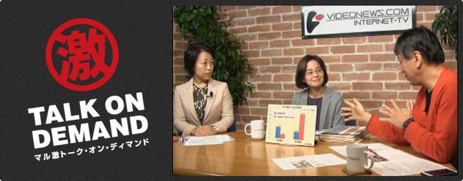 日本で女性議員がいっこうに増えないわけ