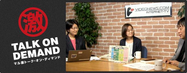 「無償化」では解決しない日本の保育事情