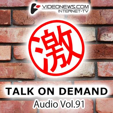 talkon-CD-091