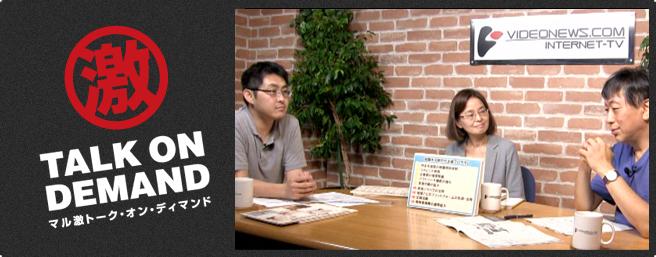 そもそも日本の最低賃金では普通に生活できないことが問題