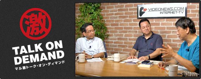 NHK問題の核心