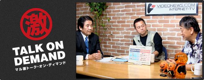 日本はキャッシュレス社会に突入する準備はできているのか
