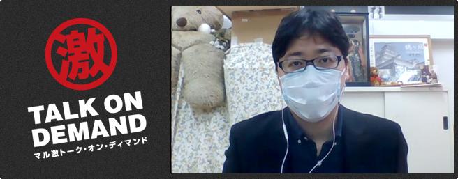 コロナで露わになる日本の貧弱なセーフティネットの実情