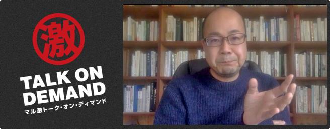 コロナ危機を日本のセーフティネットを張り替える機会に