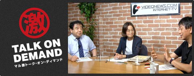 ポストコロナが問う、日本は外国人と共生できる国なのか